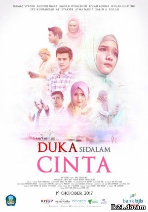 Duka Sedalam Cinta (2017)