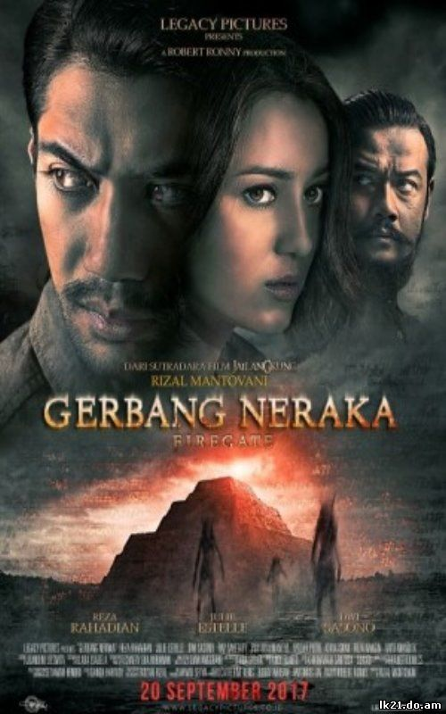 Gerbang Neraka (2017)