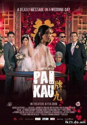 Pai Kau (2018)