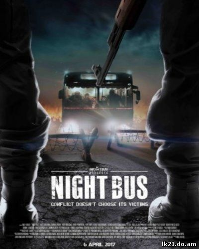 Night Bus (2017)
